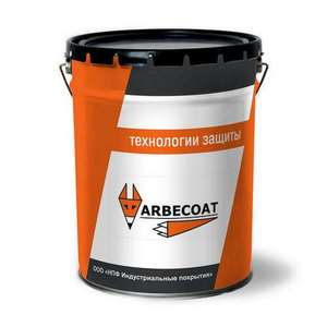 ARBECOAT FIRE C